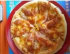 开一家客莱乐披萨店加盟条件是什么