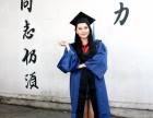 深圳在职MBA企业管理班报名条件及学费是多少?