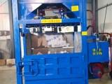 四川地区废纸壳立式打包机批发 立式废纸箱打包机工厂价