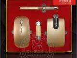 成都充电宝批发 成都移动电源批发 成都广告移动电源套装