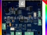 车载安卓主板 pcb抄板开发设计生产 p