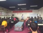 北京张振听张氏零力度(无痛)正骨疗法培训手把手教学