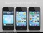 杭州乐视手机售后维修中心地址
