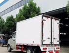 转让 冷藏车出售福田伽途冷藏车2.8箱长
