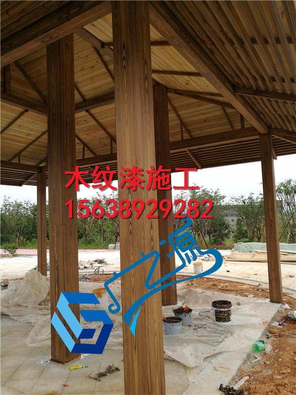 山西太原仿木纹漆施工-金属木纹漆护栏廊架车棚木纹漆施工价格