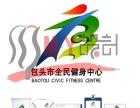 平面广告设计,Logo设计、包装设计、页面美化