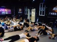 广州暑假班专业街舞培训 爵士舞 嘻哈舞韩舞培训