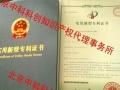 沧州公司或个人申请专利需要哪些材料,申请专利去哪里