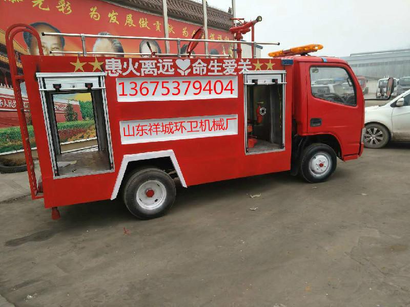 转让 工程车 转让东风二手消防车二手水罐消防车洒水车包运输