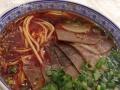 中国兰州牛肉拉面加盟总部三合源中国兰州牛肉拉面加盟