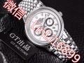 广州微厂高仿手表精仿手表,高仿手表价格