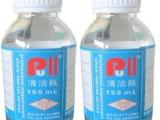 供應 顆粒度塑料專用取樣瓶150ml