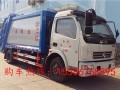 东风多利卡压缩垃圾车 CLW5080ZYS4