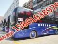 厦门到淄博的长途客车新时刻表158 6163 8979