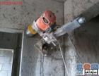 打孔,维修安装上下水管,修电路,防水防漏,开墙开洞