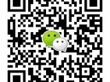 广东厂家服装批发中大童短袖T恤 夏装男女童4.3元现货