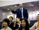 北京崇文区英语口语训练英语培训哪家好?