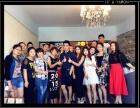 武汉企业员工礼仪培训