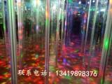 新乡紫晨供应一代镜子迷宫游乐设备