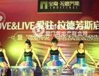 活动策划﹠年会庆典﹠创意节目﹠舞台灯光﹠媒体推广