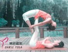 二七哪里有瑜伽教练培训 零基础教学 2个半月课时 推荐就业