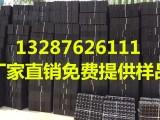 常州(图)2公分蓄排水板厂家 欢迎光临 塑料排水板价格