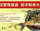 御厨师魔石鱼 咕噜鱼 奇石咕噜鱼