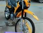 九成新越野摩托车出售