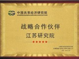 中国共享消费市场诚恳各大人流加入