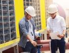 深圳工程造价员行业培训 龙岗土建培训班