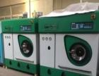 二手水洗机烘干机干洗设备洗涤设备等长期优惠售收