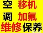 欢迎进入~滨州格力空调(各中心)售后服务-电话