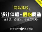 六安软件开发公司安徽罗阁科技软件开发商
