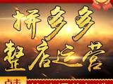 托管杭州七言網絡科技有限公司