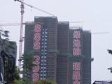 安庆楼盘外墙灯饰字 发光字制作 楼体广告字 地产字制造厂家