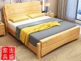武汉吉盛家具出售各种实木床衣柜沙发餐桌椅等等