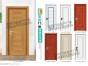 山东临沂全铝门业全铝套装门铝合金室内门现广招代理低价批发零售