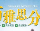 广州出国英语培训机构,天河雅思一对一强化班学费