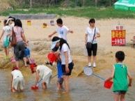【中旅】西安到日照青岛蓬莱威海双卧六日游