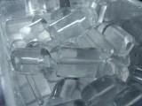 伊春乌马河降温冰块 车间降温冰块配送 工业降温冰块配送