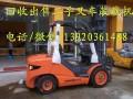 常年高价回收二手叉车 报废叉车,二手装载机