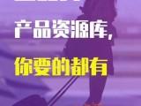 江西区域线下旅游门店诚邀加盟