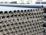 专业销售 pvc排水管材 冷热水管 pv