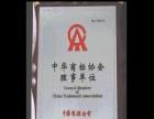 广州专利申请、商标注册、版权登记选择22年事务所
