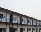 浙江嘉兴市厂房钢结构收购拆除,废旧设备收购处理
