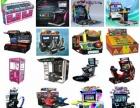 电玩城合作加盟,动漫城场地策划,游戏厅大型游戏机厂