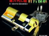 禅城区湖景路开锁专业上门开锁装锁保险柜锁指纹锁汽车锁