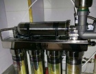 净水器安装维修,专业净水 批发 零售 专心服务