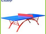 乒乓球台厂家直销 户外乒乓球台 标准折叠