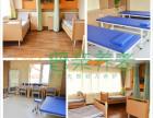北京市东城区公办养老院价格表普亲养老